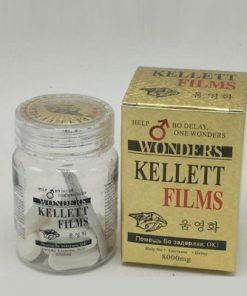 【韓國奇力片】KELLETT FILMS