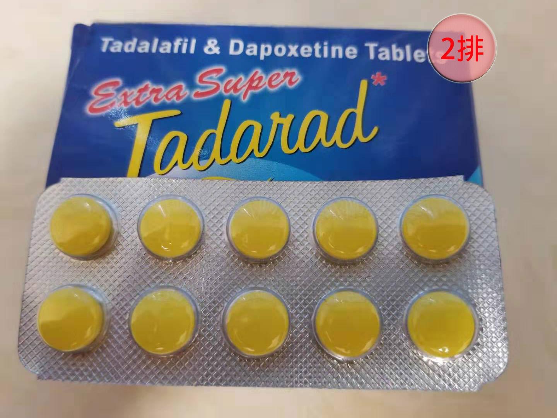 印度超級必利勁】超級延時温和助勃增硬雙效片Extra Super Tadarad - 男人享受天堂
